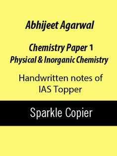 Free download student solutions manual to accompany atkins abhijeet agarwal chemistry paper1 physical inorganic chemistry for handwritten notes of ias topper fandeluxe Choice Image