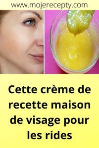 Masque Anti Ride, Fitness Inspiration, Brown Spots On Face, Les Rides, Dull Skin, How To Run Longer, Natural Oils, Beauty Care, Body Care