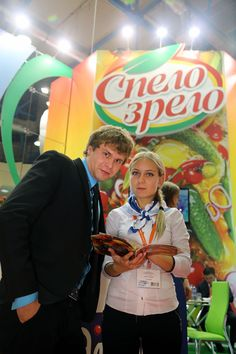 На стенде бренда Спело-Зрело на выставке World Food 2014. Репортаж с места события www.spelo-zrelo.ru