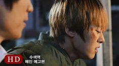 Korean Movie 수색역 (Su saek, 2016) 메인 예고편 (Main Trailer)