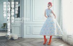 Hair by #OdileGilbert #Photo by #EmmaSummerton for #VogueChina