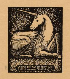 Ex Libris, Medieval Tapestry, Linocut Prints, Book Illustration, Unicorn Illustration, Unicorn Art, Woodblock Print, Printmaking, Screen Printing