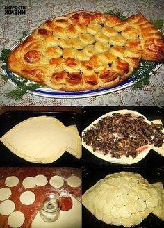 Пирог.