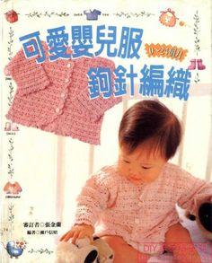 baby 43-N2 - aew Suntaree - Álbuns da web do Picasa