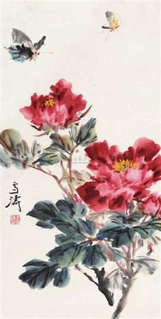 View PEONY AND BUTTERFLIES By Wang Xuetao; ink and color on paper; Access more artwork lots and estimated & realized auction prices on MutualArt. Sumi E Painting, Peony Painting, Watercolor Flowers, Watercolor Paintings, Chinese Painting Flowers, Japanese Painting, Asian Flowers, Chinese Flowers, Aya Takano