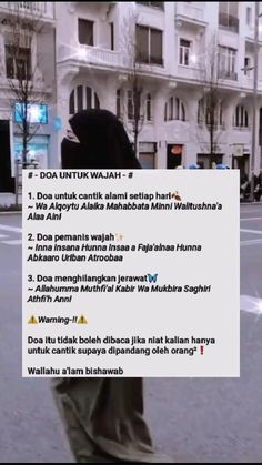 Pray Quotes, Quran Quotes Inspirational, Reminder Quotes, Self Reminder, Muslim Quotes, Islamic Quotes, All About Islam, Doa Islam, Learn Islam