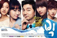 BIG ~ Cast : Gong Yoo, Lee Min Jung, Suzy (Miss A), Jang Hee Jin, Shin Won Ho, Jang Hyun Sung