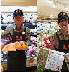 青果物の流通  ソーシャルメディアアグリ「地場活性化」のために: 【澤光青果 便り】№18  本日のおすすめ品は・・・