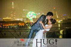 [攝影機構] HUG! Photo and Film Works 橫濱 橫濱大棧橋夜景
