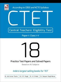 #CTET (Central Teachers Eligibility Test) : 18 Practice Test Papers and Solved Papers