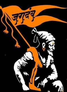 मामा चा लाडका updated his cover photo. Hanuman Wallpaper, Lord Shiva Hd Wallpaper, Shivaji Maharaj Painting, Full Hd Wallpaper Download, Calligraphy Wallpaper, Shivaji Maharaj Hd Wallpaper, Shiva Photos, Hd Wallpapers 1080p, Black And White Painting