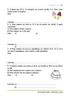 Speech Therapy, Mathematics, Homework, Activities For Kids, School, Teaching, Education, Speech Pathology, Math