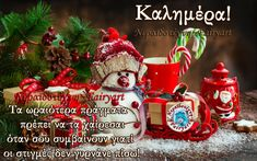 Good Night, Good Morning, Night Photos, Christmas Ornaments, Holiday Decor, Facebook, Noel, Nighty Night, Buen Dia