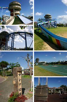 Manta Park