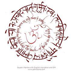 om om om hindi stencil - Google Search