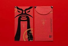 Red Packet, New Year Card, Chinese New Year, Editorial Design, Happy New Year, Branding, Graphic Design, Creative, Visual Arts