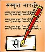 Online efforts to revive the glory of this ancient Indian language are gaining momentum