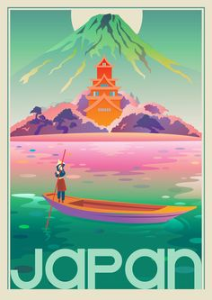 omg this is GORGEOUS!!!! fantastic as wall art in a home!!! Japan - Vintage Travel Poster