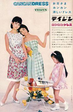 昭和37年 テイジン カンカンドレス Retro Advertising, Vintage Advertisements, Vintage Ads, Vintage Posters, Showa Period, Showa Era, Cute Japanese Girl, Vintage Japanese, Japanese Lady