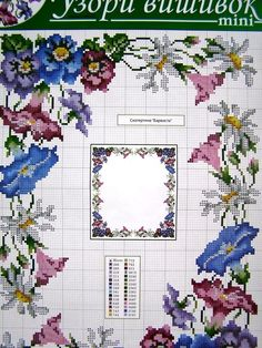 Ukrainian Cross Stitch Embroidery Flower Patterns for Tablecloth Pillow 57 Varia   eBay