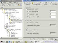 ex0719 공용 폴더 관리   1