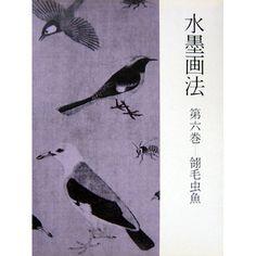 色紙 水墨画 金魚 - Google 検索