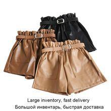 Elastic High Waist Loose PU Leather Shorts Women England Style Sashes Wide Leg Short Ladies Sexy Leather Shorts Autumn Winter Shorts  - AliExpress