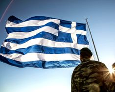Church Icon, Greek Flag, Greek Beauty, Acropolis, Army & Navy, My Heritage, Macedonia, Ancient Greece, Countries Of The World
