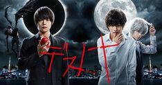 日本テレビ「デスノート」(2015年7月期 日曜ドラマ)公式サイトです