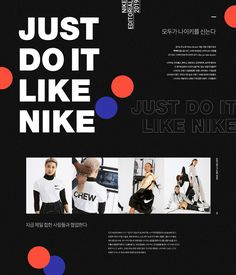 W Concept Online Portfolio Design, Web Portfolio, Fashion Design Portfolio, Page Layout Design, Web Layout, Web Design, Pop Up Banner, Promotional Design, Event Page