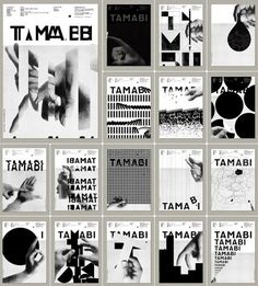 Experimental ads for Tama Art University