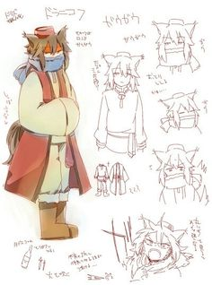Page 2 Read 11 from the story Doraemonzu (ảnh) by with 768 reads. Fan Anime, Anime Fnaf, Shadow Of The Colossus, Doraemon, Childhood, Princess Zelda, Manga, Gallery, Drawings