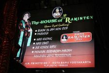Raminten Jogja, House Of Raminten Yogyakarta Raminten Jogja, House Of Raminten Yogyakarta . Raminten Jogja adalah sebuah al. Agent Of Change, Yogyakarta, Blog, House, Home, Blogging, Homes, Houses