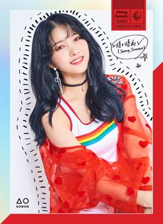 Gfriend photoshoot images officially released by Source Music Enterta… Kpop Girl Groups, Korean Girl Groups, Kpop Girls, Rapper, Extended Play, Seulgi, Gfriend And Bts, Gfriend Profile, Gfriend Album
