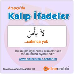 DİLLER Prepositions and Phrases in Arabic Learn Turkish Language, Arabic Language, Outdoor Fotografie, Turkish Lessons, Learning Arabic, Prepositions, Beautiful Words, Album, Sentences