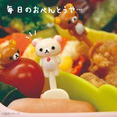 Rilakkuma laying bears food picks for Bento Lunch Box