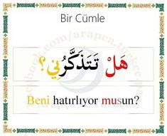 Love Is Hard Quotes, Arabic Love Quotes, Learn Turkish Language, Arabic Language, English Vinglish, Learn English, Arabic Phrases, Arabic Lessons, Beautiful Arabic Words