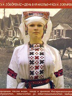 FolkCostume: Costumes and Embroidery of Ingria, part 2 Viking Costume, Folk Costume, Types Of Skirts, Types Of Dresses, Shaman Woman, Narrow Hips, Bridal Headdress, Costumes Around The World, Folk Clothing