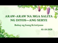Paano Malalaman ang Disposisyon ng Diyos at ang Resulta ng Kanyang Gawai. Christian Videos, Christian Movies, Heaven Pictures, Tagalog, Les Oeuvres, Google Play, Itunes, Apps, Youtube