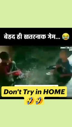 Clean Funny Jokes, Funny Adult Memes, Very Funny Jokes, Funny Puns, Best Friend Quotes Funny, Best Lyrics Quotes, Funny True Quotes, Top Funny Videos, Funny Videos For Kids