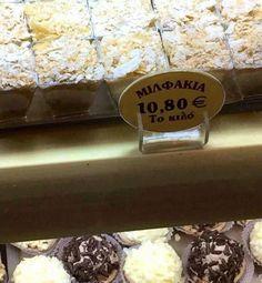 #greek #sweets lost...