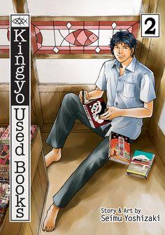 Kingyo used books vol 2