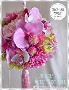 order made bouquet Flower Bouqet, Flower Ball, Pink Bouquet, Floral Bouquets, Wedding Bouquets, Wedding Kimono, Floral Wedding, Wedding Flowers, Japanese Wedding
