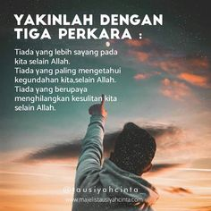 Image may contain: text Reminder Quotes, Self Reminder, Words Quotes, Life Quotes, Quran Quotes Inspirational, Islamic Love Quotes, Muslim Quotes, Sabar Quotes, Moslem