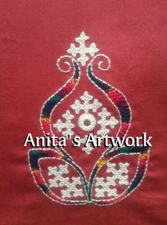 Hand Embroidery Dress, Chinese Embroidery, Embroidery Works, Flower Embroidery Designs, Embroidery Saree, Indian Embroidery, Embroidery Patterns, Yellow Kurti, Kutch Work Designs
