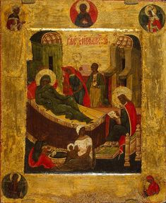 Birth of John the Baptist Icon