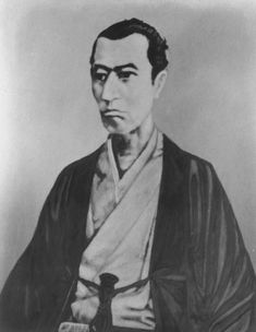 "Yoshida Shōin 吉田松陰 (1830-1859) Samurai, instructor and martyred revolutionary, supported the sonnō jōi (尊皇攘夷 ""Revere the Emperor, Expel the Barbarians"") movement,  he drilled lower-ranking samurai and commoners and organised them in mixed shotai (小隊, ""platoon"") rifle companies (a revolutionary concept from a military as well as a social point of view), Shōin was arrested, brought to Edo, he and some of his student followers were sentenced to death. Shōin was decapitated on November 21, 1859."