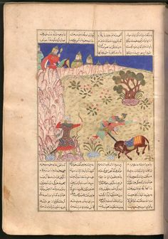 Firdausī: Šāhnāma - BSB Cod.pers. 8. - Iran, 1497 [902 h.] 42 Bayerische Staatsbibliothek