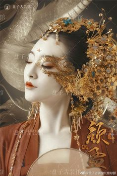 New fashion asian gyaru 30 ideas Gyaru, Hanfu, Gold Fashion, Asian Fashion, Chinese Fashion, Trendy Fashion, Photo Reference, Art Reference, Foto Fantasy