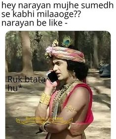 Funny School Jokes, Very Funny Jokes, Cute Funny Quotes, Really Funny Memes, Radha Krishna Love Quotes, Radha Krishna Pictures, Radha Krishna Photo, Baby Krishna, Cute Krishna